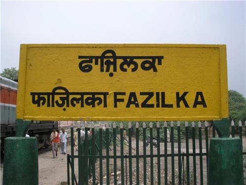 Transport in Fazilka