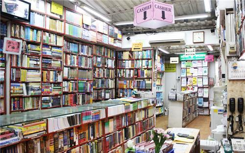 Book Shops in Kharar