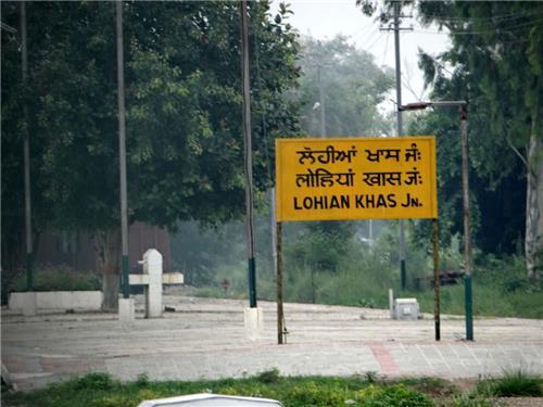 About Lohian Khas