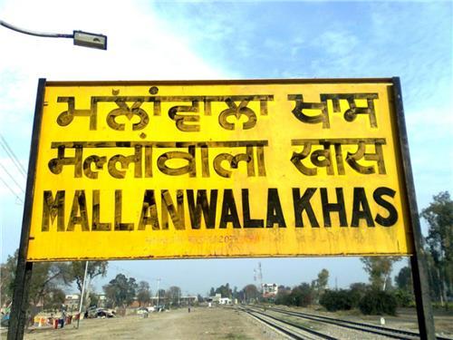 About Mallanwala Khass