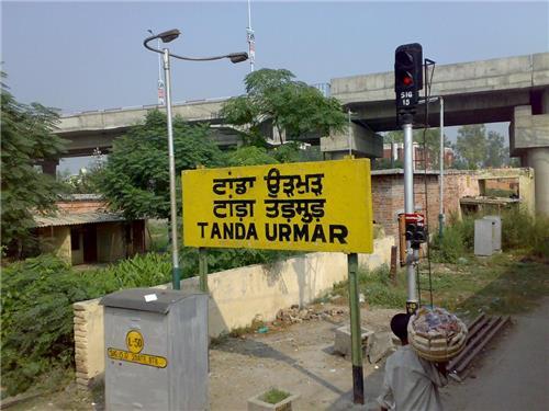 About Urmar Tanda