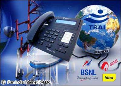 Pune Telecom