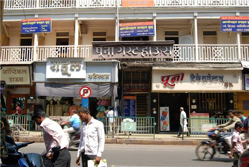 Cheap Accommodation Pune