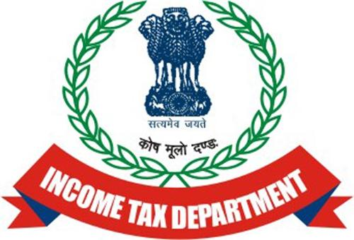 Pune Income Tax Office
