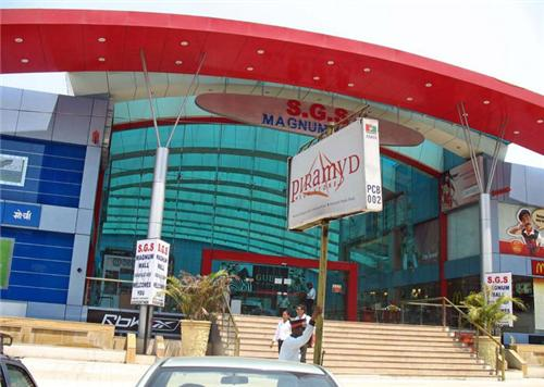 SGS Shopping Mall in Pune