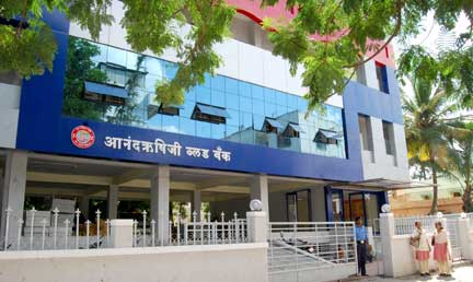 List of Blood Bank in Pune