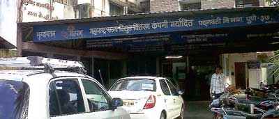 Electricity Board in Pune