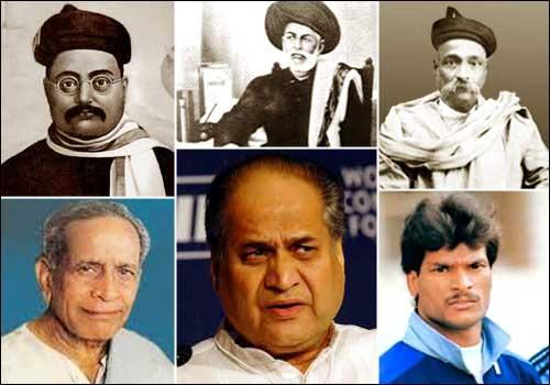 Eminent Personalities of Pune