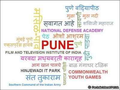 Pune Profile