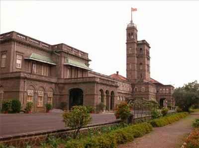 Pune History in Marathi