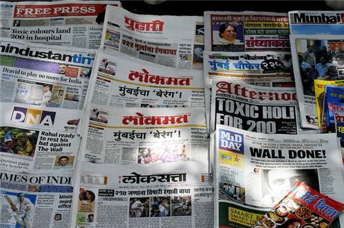 Print Media in Pune