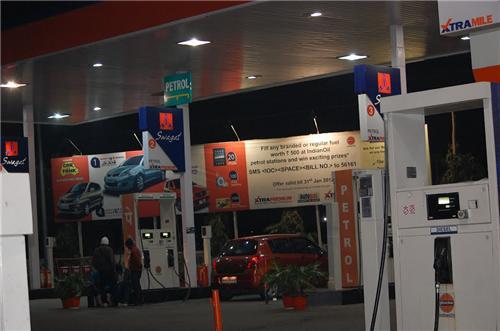 List Petrol Pump Pune