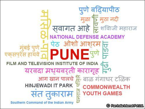About Pune