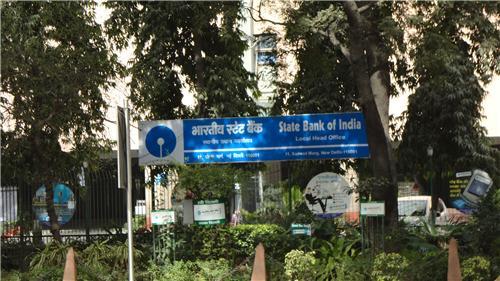 SBI Bank Pune