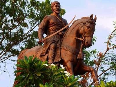 Maratha Ruler Pune