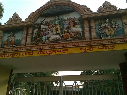 Govardhan Matha in Puri