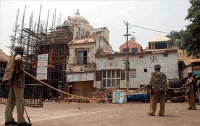 Administration of Puri