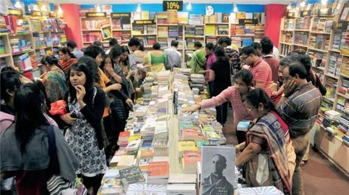 Book Depots of Raipur