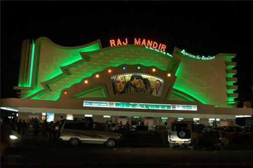 Cinema Halls in Rajasthan