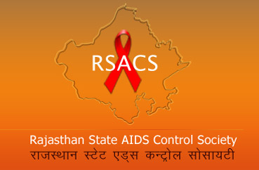 Rajasthan State AIDS Control Society