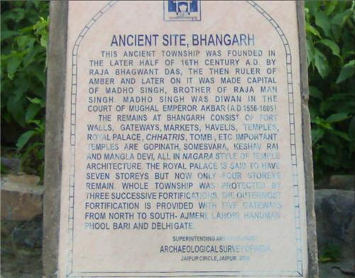 History of Bhangarh Fort