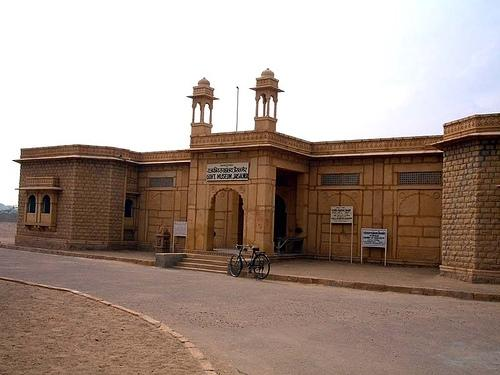 Government Museum of Rajasthan