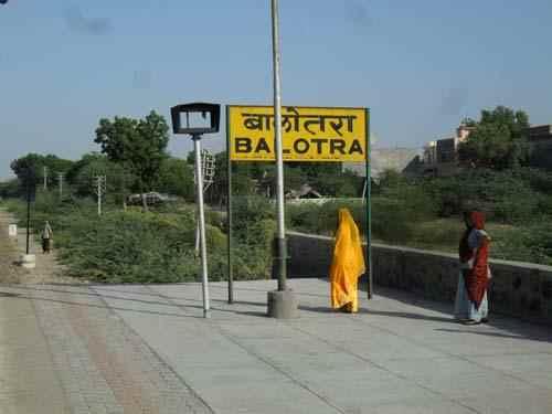 About Balotra