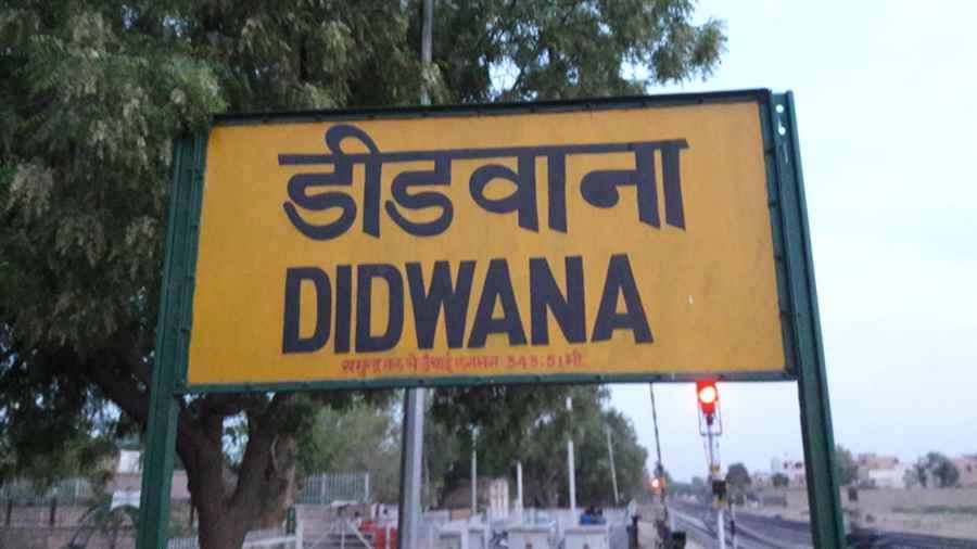 About Didwana