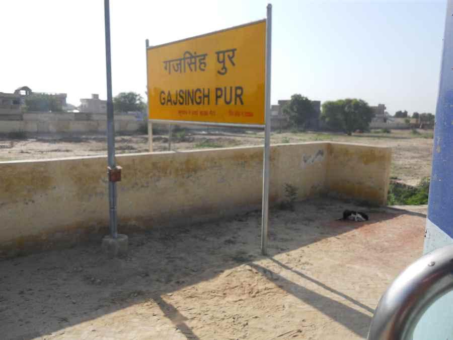 About Gajsinghpur