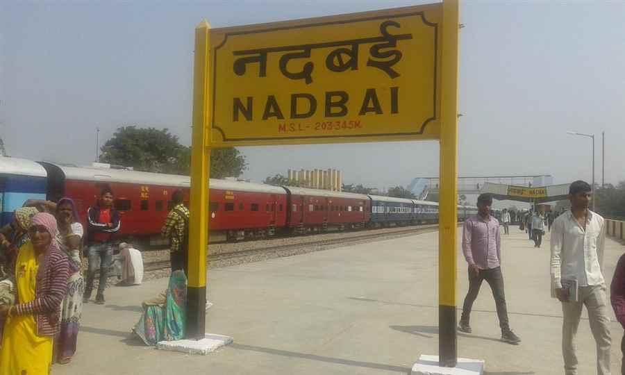 About Nadbai