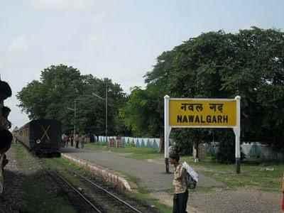 Aboutt Nawalgarh