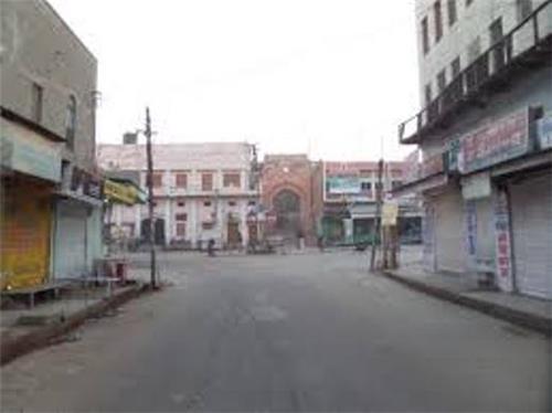 About sardarshahar