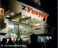 Famous Shop in Ranchi