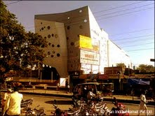 Famous Mall in Ranchi