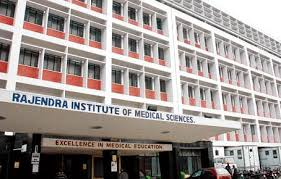 Rajendra Institute of Medical Sciences in Ranchi