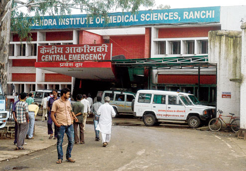 Hospitals in Ranchi