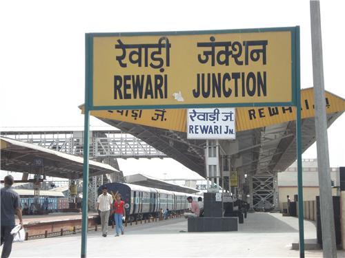 Connectivity in Rewari