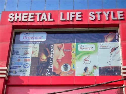 Shopping malls in Rohtak