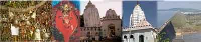 Tourism in Sambalpur