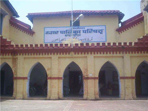 Nagar Palika Shahjahanpur