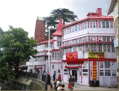 The General Post Office, Shimla