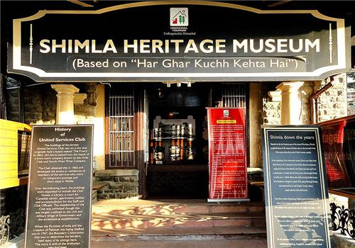 Museums in Shimla
