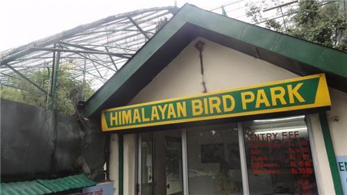 The Himalayan Bird Park
