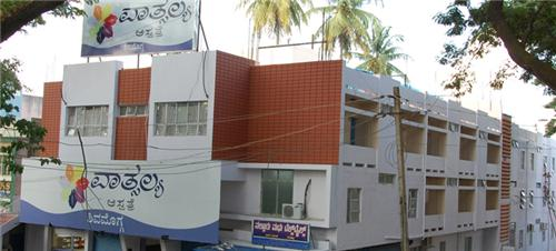 Vaatsalya Hospital in Shimoga