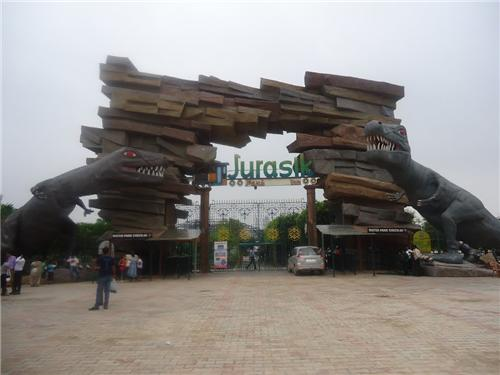 Sonepat Adventure Park