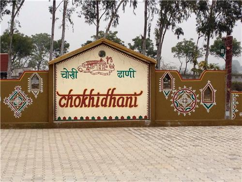 Chokhi Dhani in Sonepat