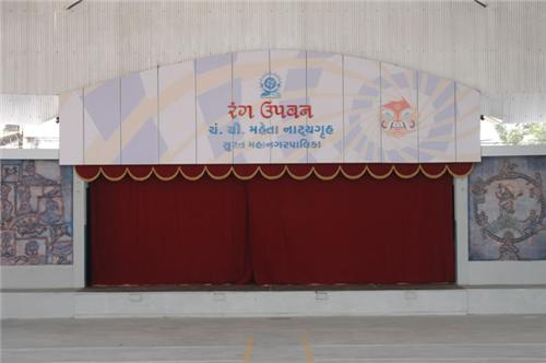 Auditoriums in Surat