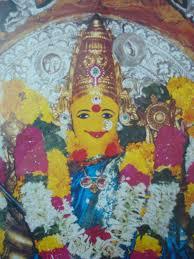 Basar Temple