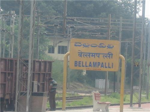 Trains from Bellampalle Railway Station