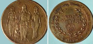Coins found in Bhadrachalam
